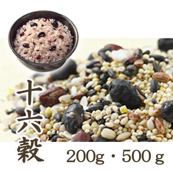 雑穀 はくばく もち麦 十六穀 キヌア 栄養 食物繊維 健康 ヘルシー ダイエット