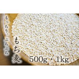 雑穀 はくばく もち麦 食物繊維 健康 ヘルシー ダイエット
