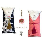 【令和2年産】【ギフト】結婚式のご両親への贈りもの ・ 寿体重米『結 - musubi - 』  D - 風呂敷 D (50cm巾)